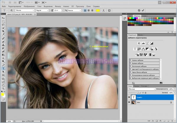 Adobe Photoshop на русском языке