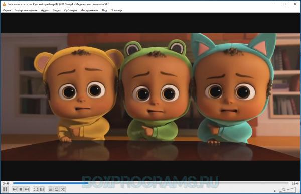 VLC Media Player русская версия
