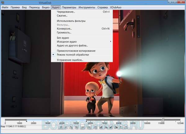 VirtualDub для Windows
