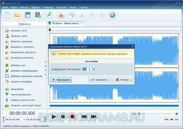 Аудиомастер для Windows 7, 8, 10, XP, Vista