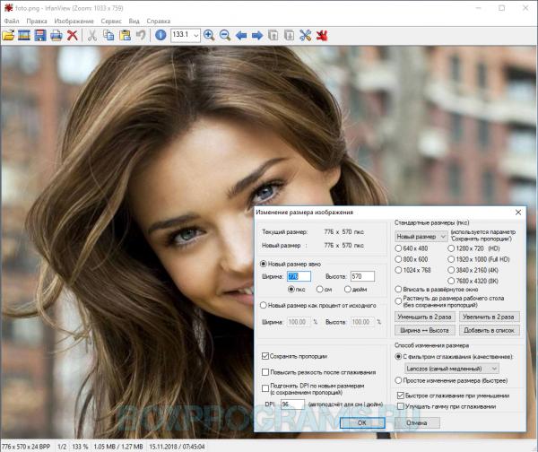 IrfanView для Windows 7, 8, 10, XP, Vista