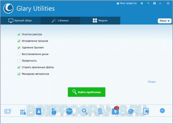 Glary Utilities для Windows 7, 8, 10, XP, Vista