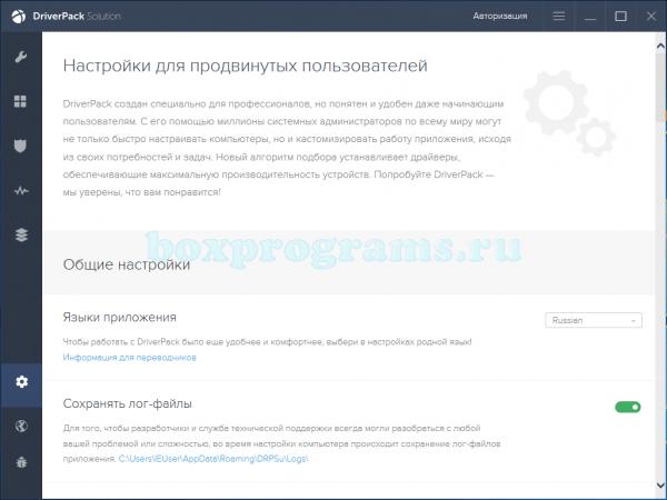 DriverPack Solution online для Windows XP, 7, 10, 8, Vista