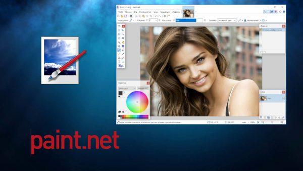 Обзор программы Paint NET на русском языке