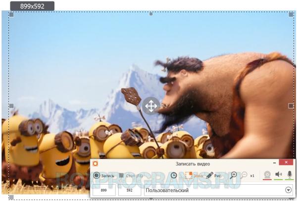 IceCream Screen Recorder русская версия