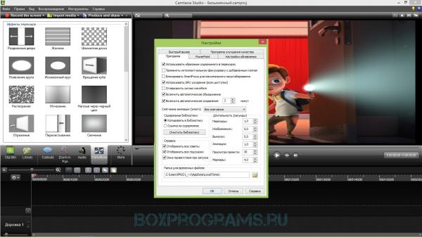 Camtasia Studio на русском языке