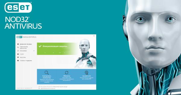 Обзор программы ESET NOD32 Антивирус на русском языке