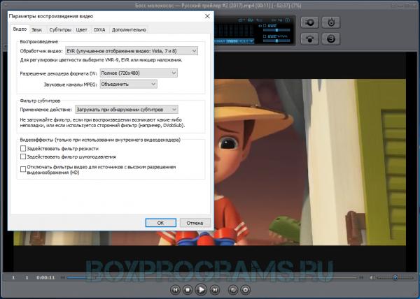 JetAudio Basic для ПК