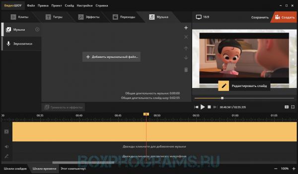 ВидеоШОУ на русском языке