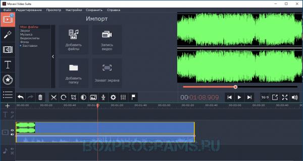 Movavi Video Suite полная версия для Windows 10, 7, 8, Xp, Vista