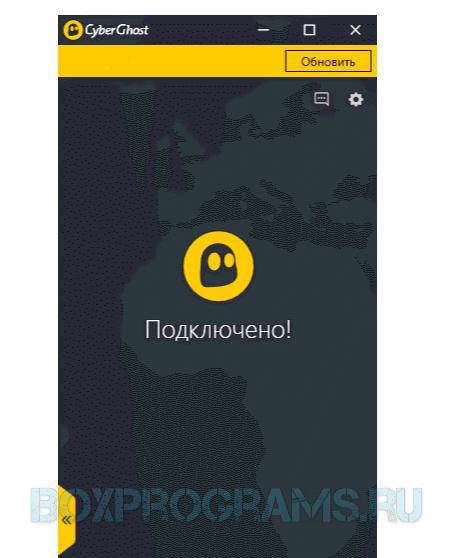 CyberGhost vpn для Windows 10, 7, 8, Xp, Vista