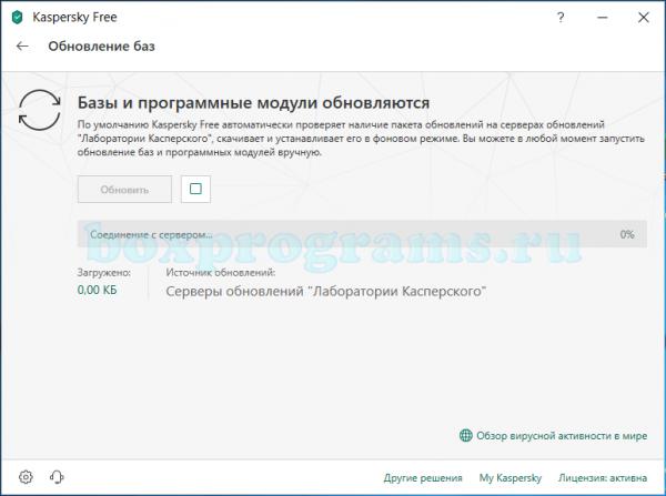 Kaspersky Free Antivirus для Windows 7, 8, 10, XP