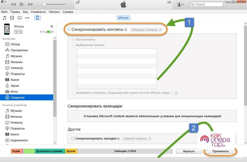 C:\Users\Геральд из Ривии\Desktop\оар.jpg