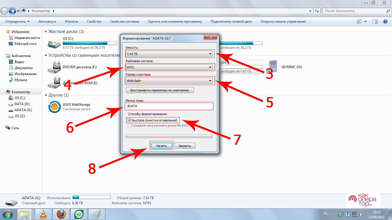 C:\Users\Геральд из Ривии\Desktop\post_5d6e905c89022.png
