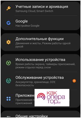 Как подключить и настроить Гугл Плей Маркет на телефоне Андроид