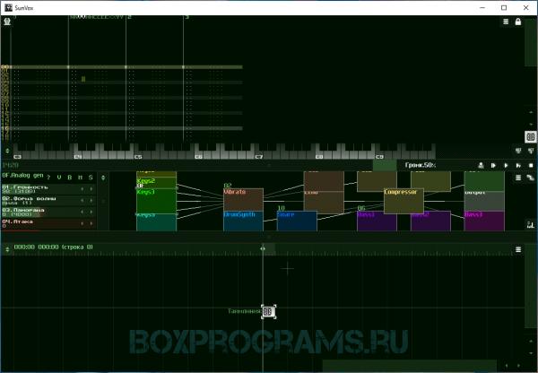 SunVox русская версия для Windows 10, 7, 8, XP, Vista