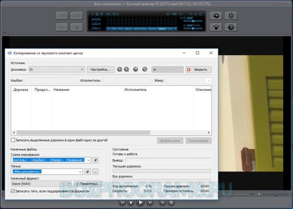 JetAudio Basic для Windows