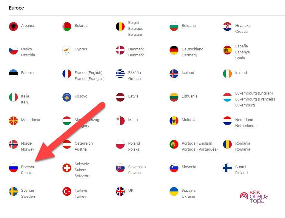C:\Users\Геральд из Ривии\Desktop\iTunes-выбор-языка-на-iCloud.jpg