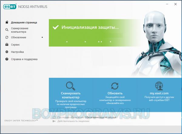 ESET NOD32 Antivirus русская версия