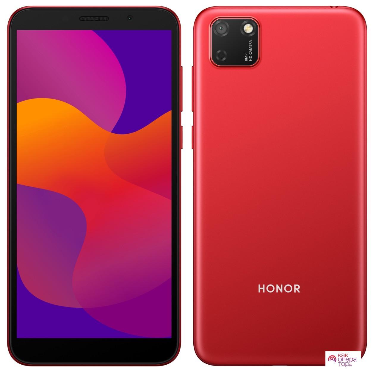 Huawei выводит на российский рынок очередную порцию смартфонов – HONOR 9C, 9A и 9S   Mobile-review.com — Новости