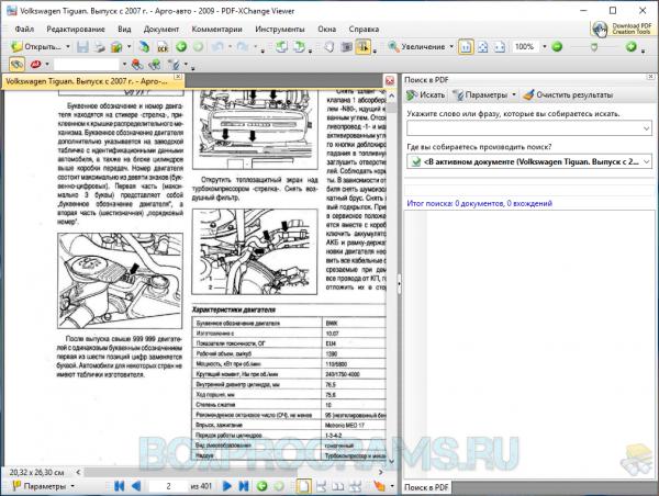 PDF-XChange Viewer для Windows 10, 7, 8, Xp, Vista
