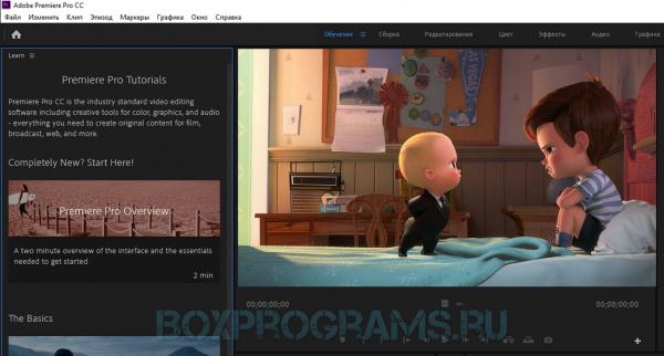 Adobe Premiere Pro новая версия