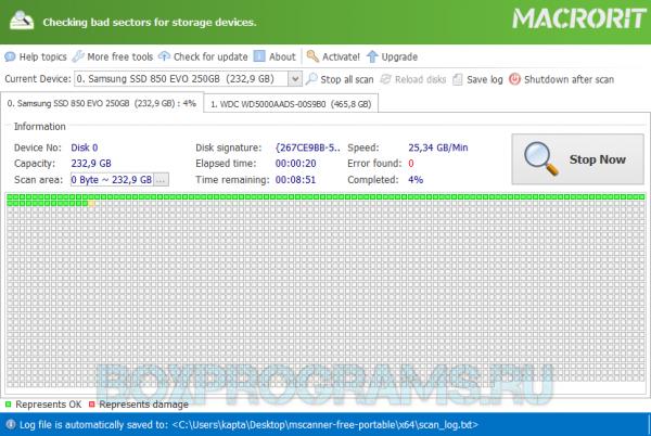 Macrorit Disk Scanner для Windows 10, 7, 8, Xp, Vista