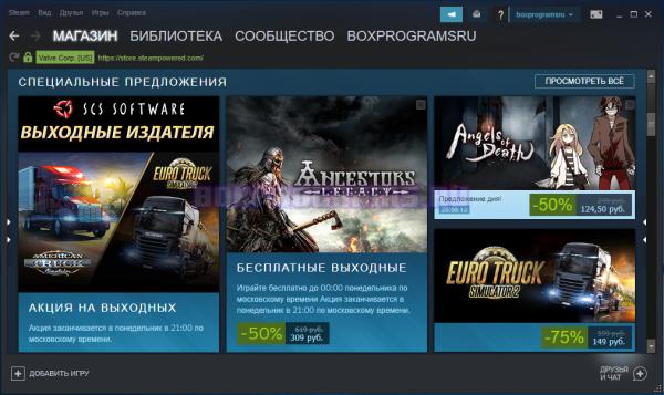 Steam русская версия программы