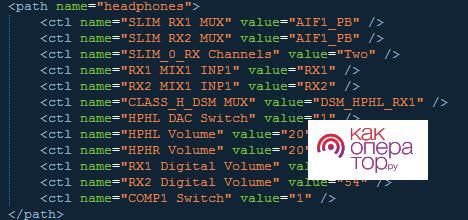 C:\Users\Геральд из Ривии\Desktop\2016-03-04-13-59-23-C1-adb-pull-system-etc-mixer_paths.jpg