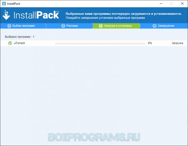 InstallPack на русском языке