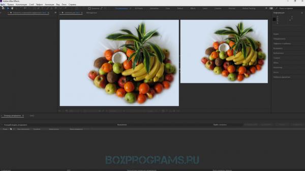 Adobe After Effects на ПК